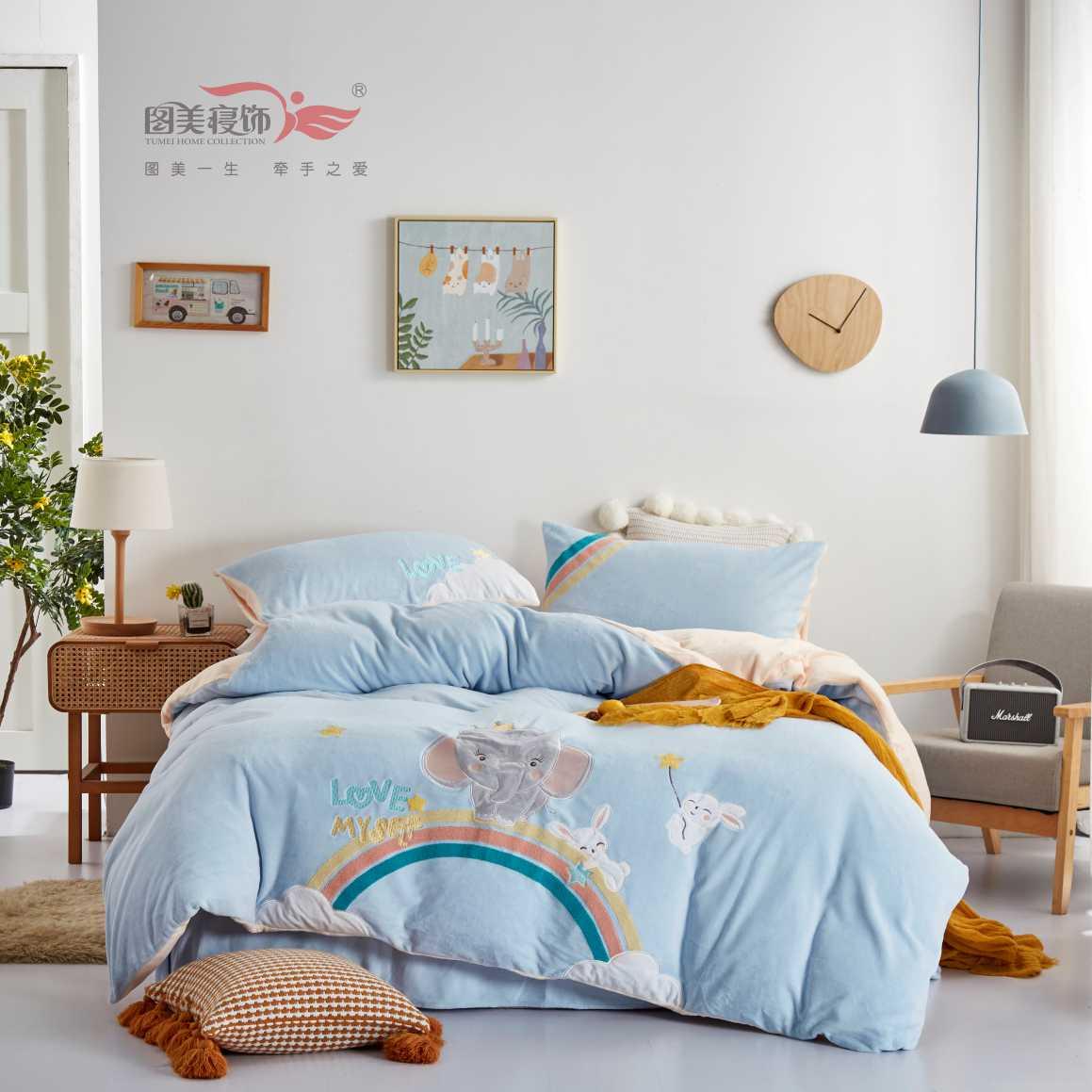 雲絨卡通繡床笠四件套-小藍象