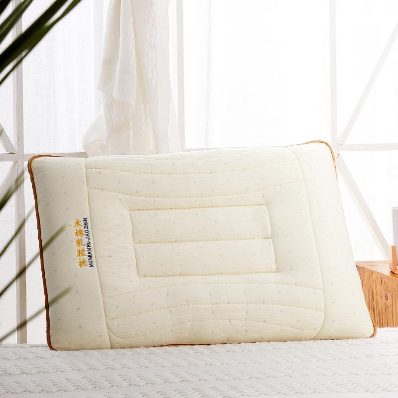 清心木棉乳膠枕