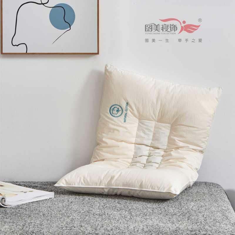 生態決明子棉花枕