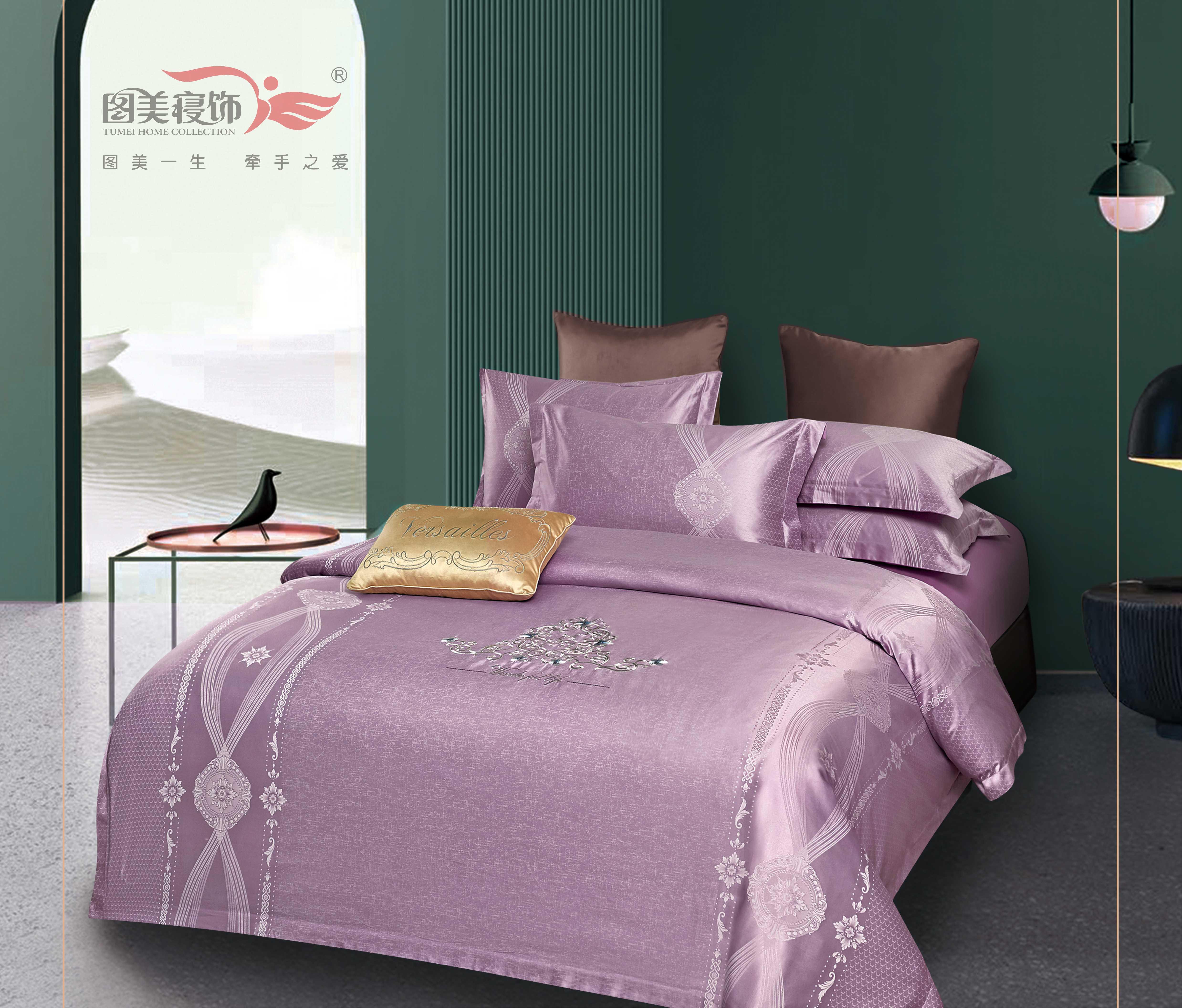 雅帝絲提花床蓋四件套-唯美之詩(木槿紫)