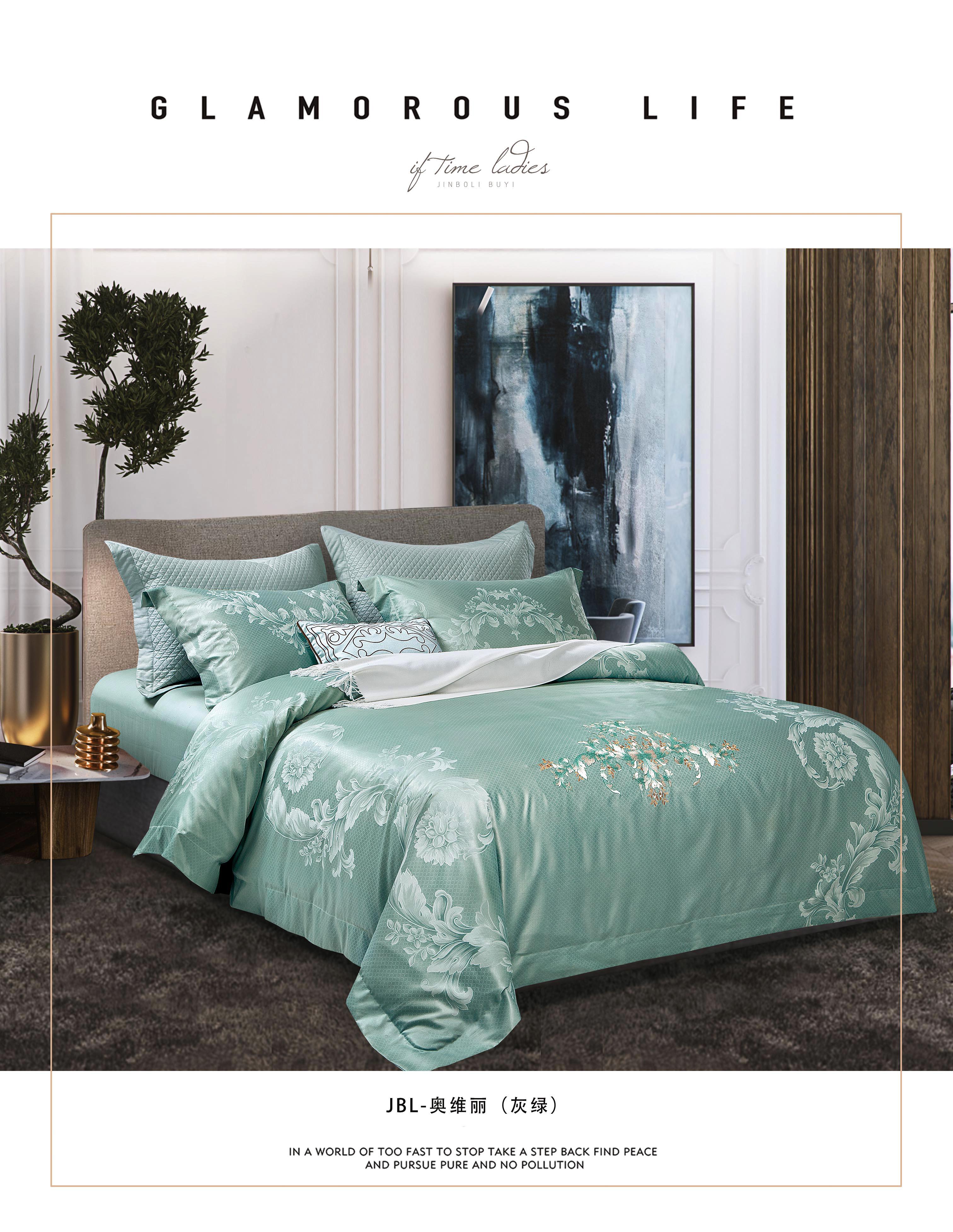 雅帝絲提花床蓋四件套-奧維麗(灰綠)