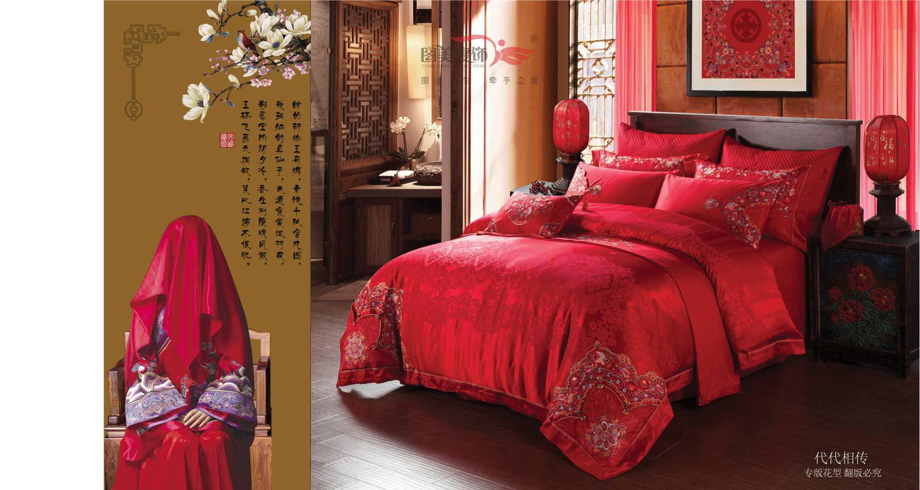 真絲棉床蓋七件套-代代相傳