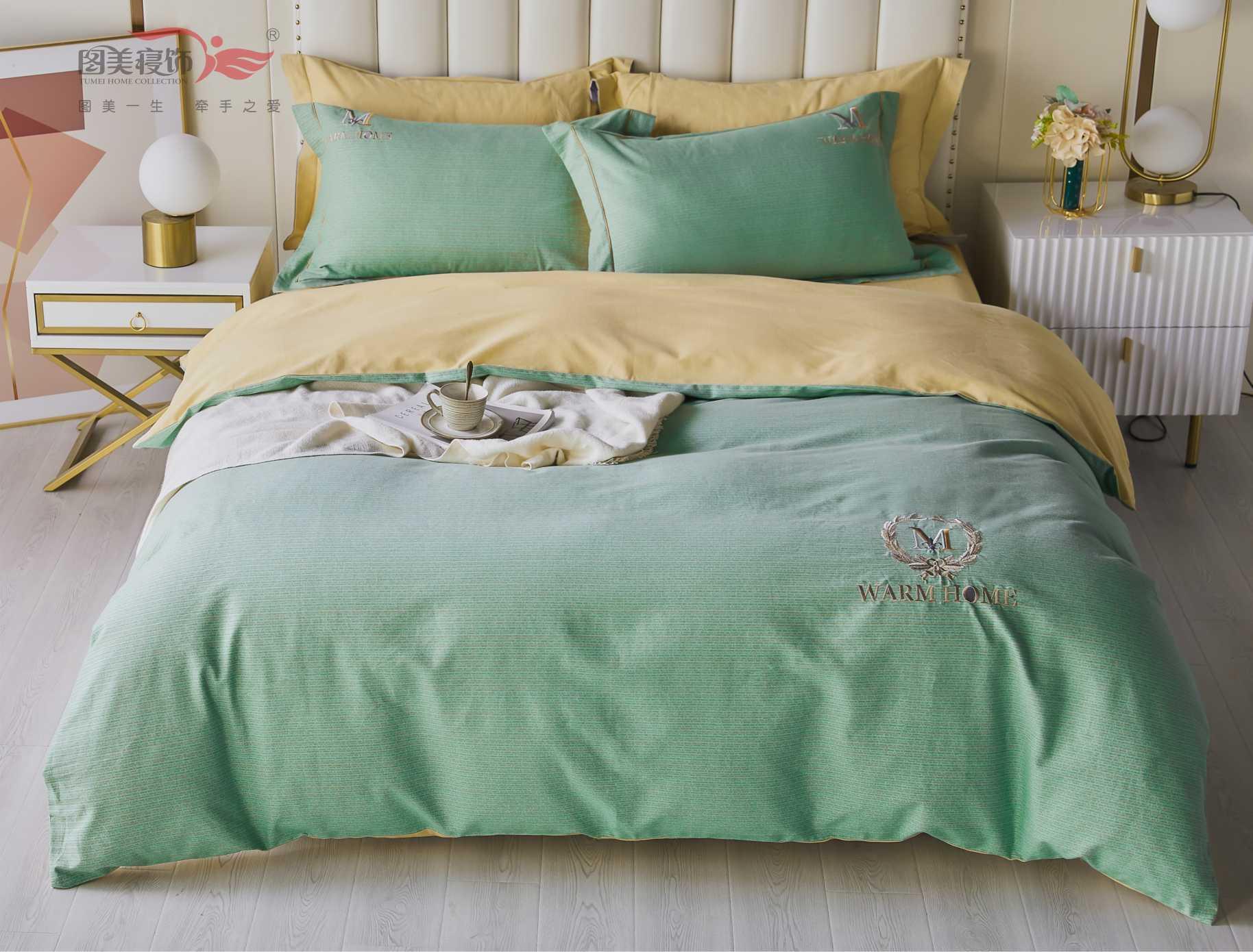 繡花肌理紋床蓋四件套-素錦(黃、灰、藍、綠)