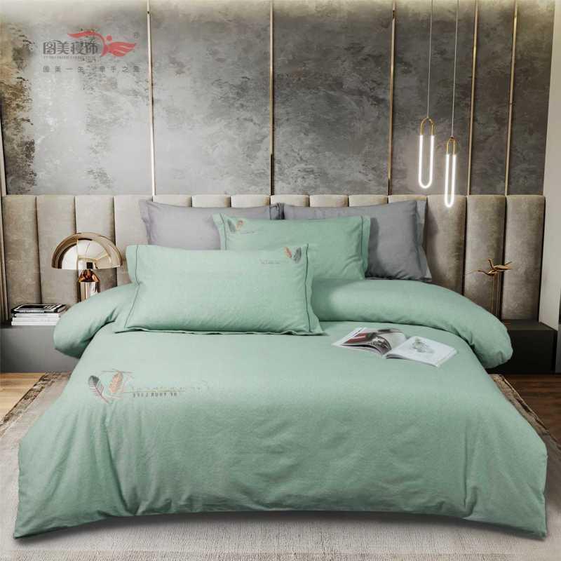 繡花肌理紋床蓋四件套-羽魅-灰、藍、綠、紫、黃